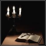 Любимые стихи горожан